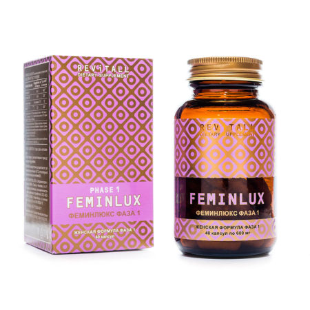 Женское здоровье. Revitall FEMINLUX РHASE 1 (40 капсул)