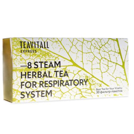 Чайный напиток для дыхательной системы TeaVitall Express Steam 8