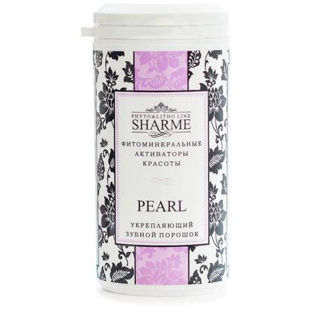 Укрепляющий зубной порошок Sharme Pearl