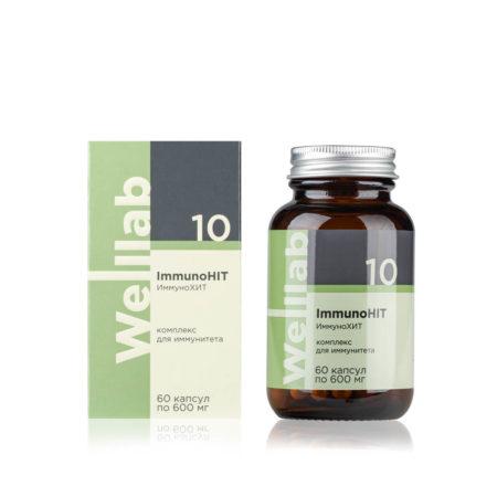 Комплекс для поддержки работы иммунитета Welllab ImmunoHit (60 капсул)