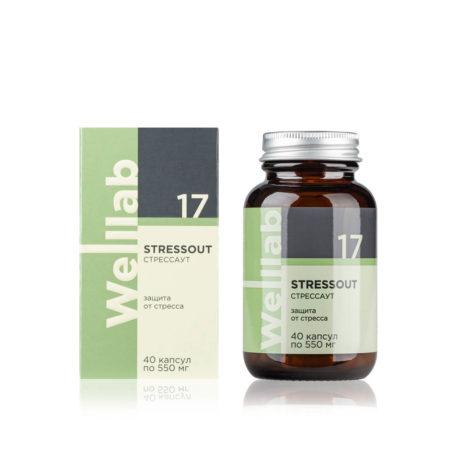 Защита от стресса Welllab STRESSOUT