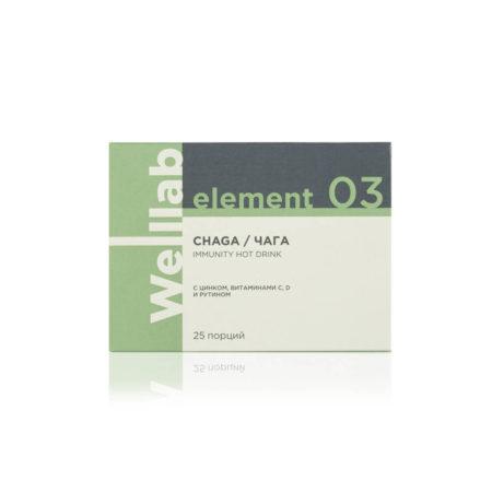 Напиток с чагой для поддержки иммунитета Welllab Element Chaga Immunity Drink, 25 порций
