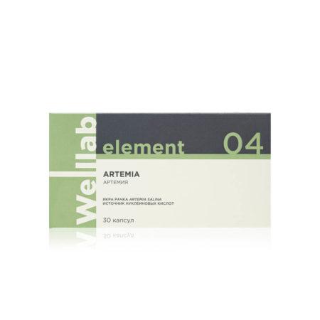 Источник здоровья и молодости Веллаб Артемия/ Welllab Artemia, 30 капсул